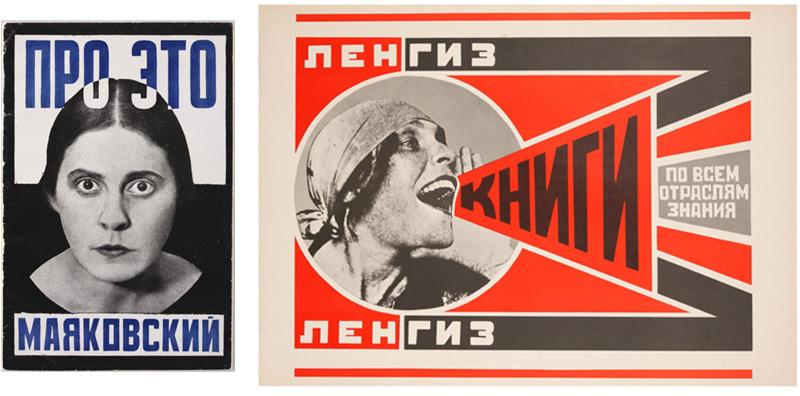 """Pro Eto"", 1923 and Books (Please)!, 1924 by Alexander Rodchenko"